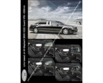 Various extended wheelbase luxury sedans, based on Mercedes-Maybach S500 4Matic/600/600 Guard VR9 X222, 2017