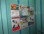 Реклама в лифтах жилых домов в Кемерово