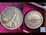 «Президентская» медаль Sochi-2014