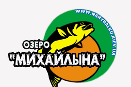 "Fishing Club Озеро ""Михайлына"" Киевская область, Киево-Святошинский район, с. Горбовичи, ул. Мельника 8а"