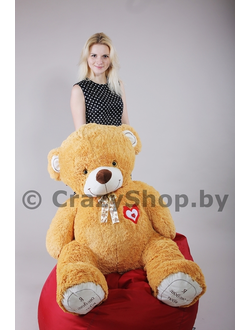 """Плюшевый медведь """"Шерман"""" 160 см. коричневый"""