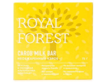 ROYAL FOREST - Carob Milk Bar необжаренный кэроб