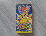 Super Bomberman 2 Super Famicom