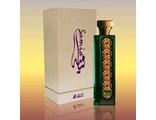парфюм Samia / Самия 100 мл от Asgharali