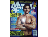 "Журнал ""Muscle and Fitness"" №6 - 2012"
