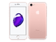 Купить IPhone 7 128gb Rose Gold в СПб