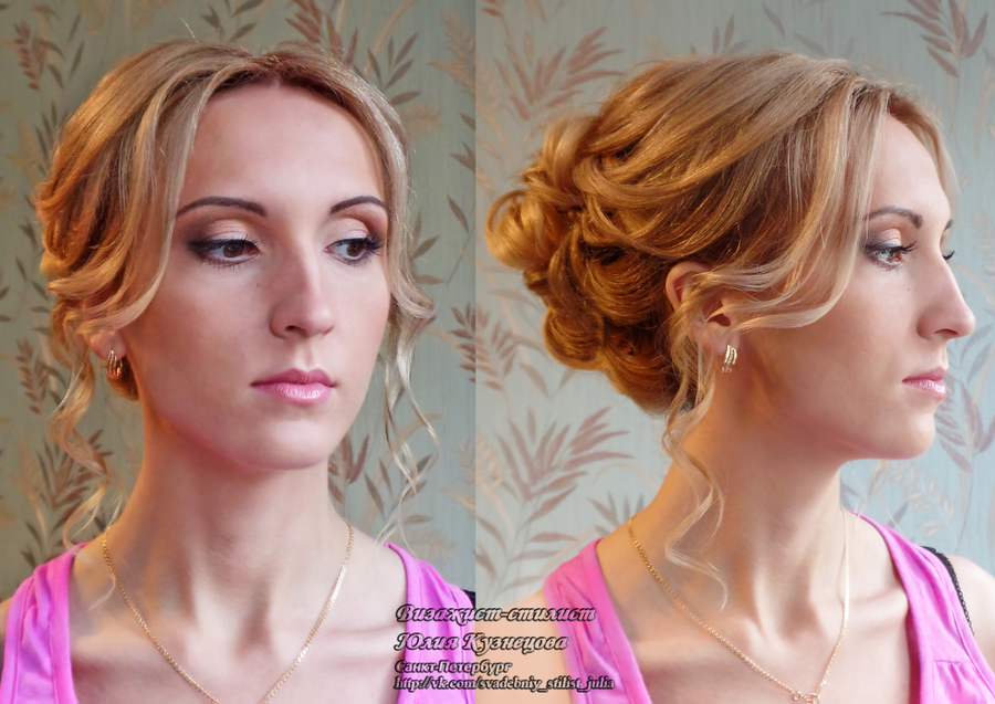 Прическа и макияж на свадьбу на дом недорого