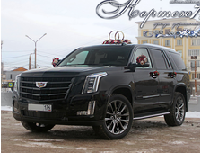 Cadillac Escalade New  Black Edition