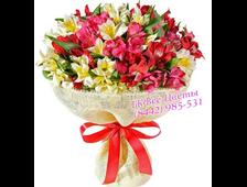 Вся радуга цветов в букете Альстромерий