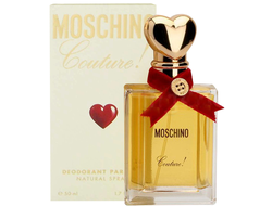 #moschino-couture-image-1-from-deshevodyhu-com-ua