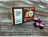 Gresso Coffee Lavazza 7 caps