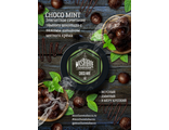 "MustHave аромат ""Choco Mint"" 125 гр."