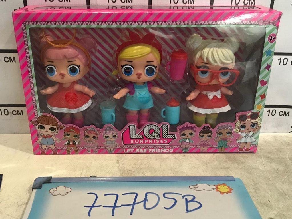 Куколки LOL набор из 3 шт 77705B