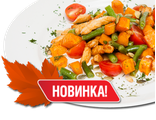 "Новинки сезона ""Осень 2016"""