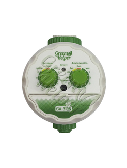 Таймер полива Green Helper GA-319N