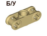 ! Б/У - Technic, Axle and Pin Connector Perpendicular 3L with Center Pin Hole, Tan (32184 / 4140459) - Б/У