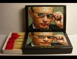 Спички сувенирные Путин