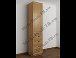 Небольшой шкаф для одежды ШКР(I)№8