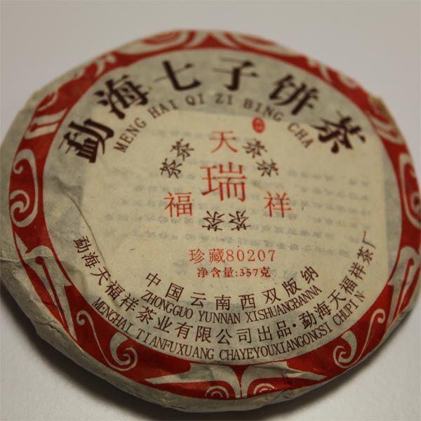 Китайский чай лепешкой