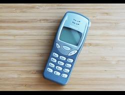 Nokia 3210 купить в Москве | 3310.RU