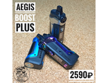 Geekvape Aegis Boost Plus 40W