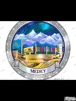 Векторная иллюстрация «Медеу»