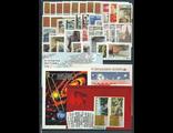 Годовой комплект марок за 1967 год, СССР