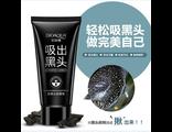 Черная маска-пленка Bioaqua 60гр