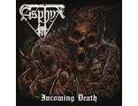 ASPHYX Incoming death CD