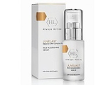 Juvelast Rich Nourishing Serum 30ml Сыворотка 30мл