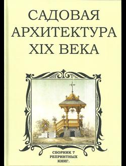 Репринтные издания