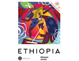 Кофе Ethiopia Aricha, Atlas Coffee, 200 гр