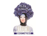 ELEA professional LUXOR collection (Болгария)