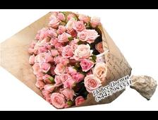 Кустовая роза (7 штук) в крафте