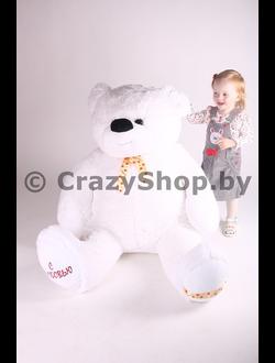 """Белый плюшевый медведь """"Лео"""" 160 см."""