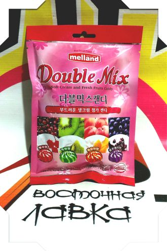 "Double Mix ""melland"" карамель фруктовая со сливками 100г"