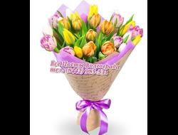 25 Тюльпанов Сиренево-желтый букет