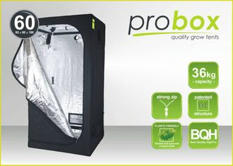 GARDEN HIGHPRO PRO BOX BASIC 60 Version 2.0