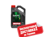 Motul Specific CNG/LPG 5W40 5л + отправка в Ваш город бесплатно!