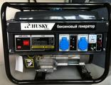 Генератор бензиновый HUSKY 2500