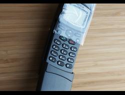 Nokia 8148i