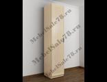 Шкаф для одежды с одной дверью ШКР(I)№3
