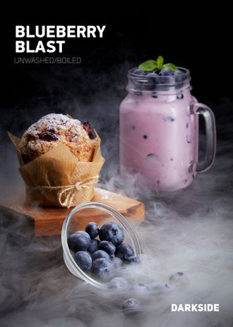 Dark Side Blueberry Blast Черника 100 гр Medium