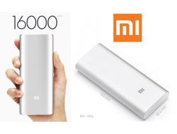 Power Bank Xiaomi 16000mAh