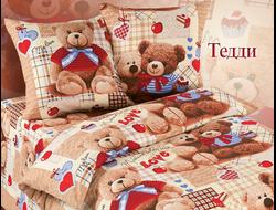 ТЕДДИ.Качественное и красивое постельное белье из поплина, только 100% хлопок. Не линяет, не образуются катышки!
