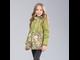 Куртка для девочек C5808, Jan Steen ( цвет зеленый)