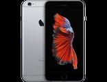 iPhone 6s Plus 128gb Space Gray - РОСТЕСТ
