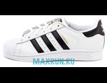 Кроссовки Adidas Superstar 2 белые