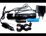 Велосипедный аккумуляторный фонарик