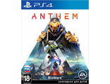 Диск Sony PS4 Anthem
